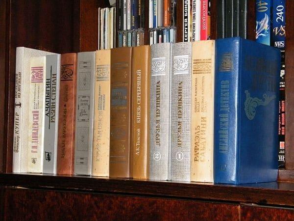 Продать советские книги макулатура макулатура прим