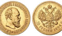 монета золотая