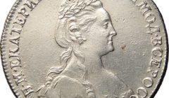 Монеты правления Екатерины