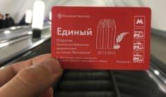 коллекционные билеты на метро